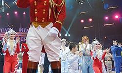 Kaotik Circus Festival – del 22 al 24 de Enero – Sot de Chera (Valencia)